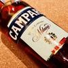 カンパリってどんなリキュール?味、飲み方、割り方を学びつつその魅力を探る