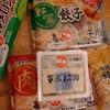 【Hellご飯】「年間食費12万円」を実現する貧乏自炊メシ