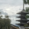 社会不適合者が行く京都観光旅