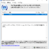 iTunes 12.7.3 & iOS 11.2.5
