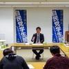 自民党大阪府連学生部勉強会