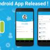 無料送金アプリKyash(キャッシュ)に待望のAndroid版アプリが!
