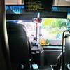 まさにハイウェイスターのベトナム路線バス!