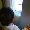 ☆初めての飛行機