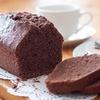 シンプルなチョコレートパウンドケーキ
