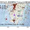 2017年08月30日 07時14分 鹿児島県薩摩地方でM3.0の地震