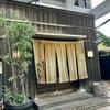 福岡を代表する焼き鳥店です。