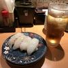 11/17【立川】回転寿司  たいせい