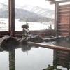 咲花温泉でおすすめの宿、日帰りプラン、土産など楽しみ方をご紹介!〜新潟を楽しむブログ〜