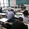 第10回国家神道・国体論研究会「「国体明徴運動下の社会と宗教―昭和10年前後を中心に―」再考」の報告