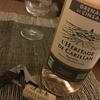 フランスいたのにワイン開けれないの?