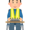 【派遣】交通量調査バイト体験記 前編【楽?】