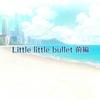 【FGOシナリオまとめ】サバ★フェス 「Little little bullet」【趣味でやる活動だ、好きなものに没頭してこそよ】