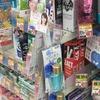 【コンセプト】美容にからめた商品が増えている
