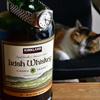 ウィスキー コストコのIrish Whiskey (KIRKLAND)