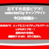 第346回【おすすめ音楽ビデオ!】日本の音楽ビデオで、とってもコンセプチュアルで素敵でアートなものを発見!鍵盤男子のMVが、それ。こういう映像で世の中満たされるといいね!…な、毎日22:30更新のブログです。
