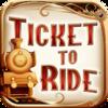 【ボードゲーム】チケットトゥライド/Ticket to Ride
