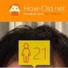 今日の顔年齢測定 73日目