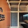 星野リゾート【OMO5 東京大塚】都電荒川線が見えるトレインビューホテル!秘密基地のような部屋に子ども大満足!