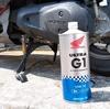 リード110EX オイル・ギアオイル交換、ストレーナ清掃を実施した