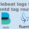 Beats(Filebeat)のログをFluentdで受け取りtagルーティングする