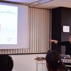 「テレビCMプロモーション 改善事例共有会」開催レポート
