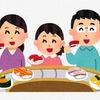 クイズノックの動画で伊沢さんと河村さんが食べた寿司ネタの学名を解説した