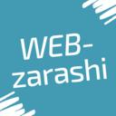 WEB-zarashi ~サクラエディタときどき雨~