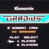 第19回「グラディウス」