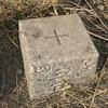 [三角点]★幌別中央浜(四等三角点、点名:幌別中央)標石