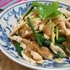 簡単!!茹で鶏と三つ葉の搾菜(ザーサイ)サラダの作り方/レシピ