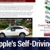 トヨタカムリ・日産リーフと2度事故、Apple自動運転車の「弱点」がバレた。