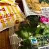【月曜断食:5週-31日目】入院は突然に(°▽°)  ダイエットよりも大事なことがこの世にはある