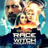 Race to Witch Mountain ウィッチマウンテン/地図から消された山