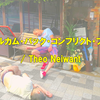 【オリジナル曲】ウェルカム・バック・コンフリクト・プラン / Theo Neiwant