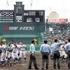 大会史上初の2試合連続引き分け再試合 選抜高校野球