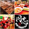 【オススメ5店】新大久保・大久保(東京)にあるバーが人気のお店