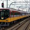 京阪乗車記①鉄道風景160…過去20170813
