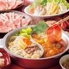 【オススメ5店】吉塚・香椎・その他東エリア(福岡)にある飲茶が人気のお店