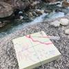 【ホットモット】の特注弁当「特選弁当(松) 」を綺麗な川で食す!