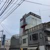 サウナ&カプセルミナミ下北沢店