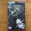 📚19-2銀魂/60巻