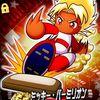 【サクセス・パワプロ2020】ミッキー・バーミリオン(外野手)①【パワナンバー・画像ファイル】