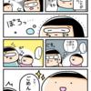 【漫画】子供は本当に親の気持ちに敏感だと思いました。