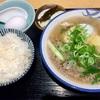 大阪発祥で福岡では珍しい肉吸い専門店の「肉吸い定食」 中州川端