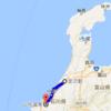 山代温泉(金沢)瑠璃光「風の棟」:幼児連れの金沢旅行