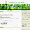 Greenhorn Networkが大学マネジメント研究会で紹介される