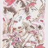 【コナン】服部&和葉ニヤニヤが止まらないラブコメアニメ回一覧・ついに告白か?