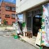 【新店探訪】流行りのタピオカドリンクが楽しめるアジアンTEA「アジチャ屋」