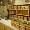 城崎茶宴 ちゃの湯 兵庫豊岡市  日本茶  フレーバーティー  朝来みどり